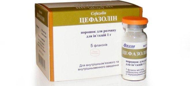 Как правильно начать принимать Цефазолин