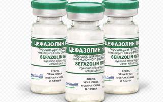 Как правильно начать принимать Цефазолин — инструкция по применению