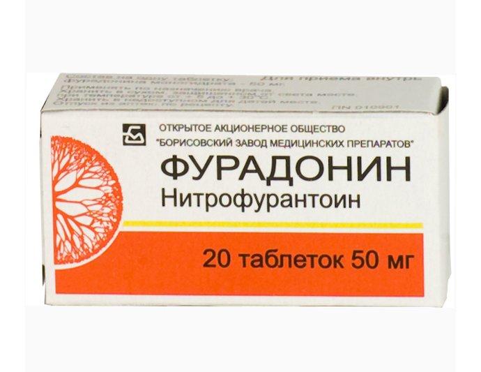 Как принимать таблетки от цистита Фурадонин