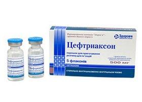 Препарат выпускают разные фармацевтические компании
