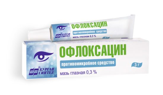 Глазная мазь