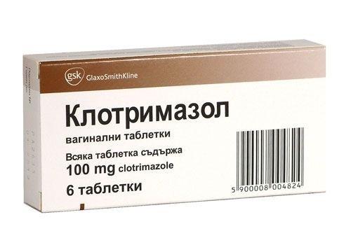 Лечение по рекомендации врача поможет избежать последствий