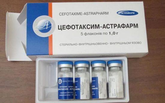 Выводится препарат через почки
