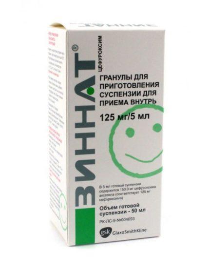 """Зиннат"" гранулы"