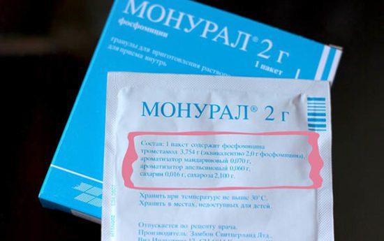 """Состав""""Монурал"""" на упаковке"""