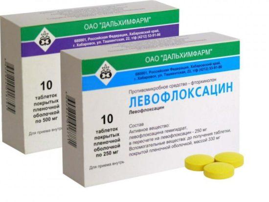 """От чего помогает""""Левофлоксацин""""?"""