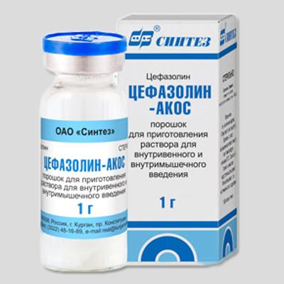 Цефазолин АКОС