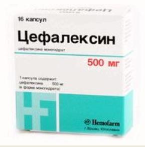 Цефалексин суспензия: инструкция по применению для детей